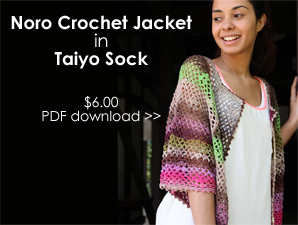 Noro Crochet Jacket PDF Pattern
