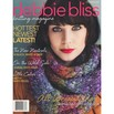 Debbie Bliss Knitting Magazine - Fallwin11