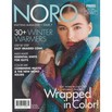 Noro Knitting Magazine - Fw15