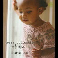Terra Collection for Baby